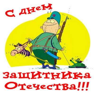 http://radiopribor.clan.su/_nw/0/52144093.jpg